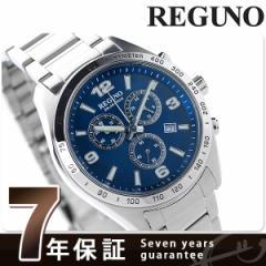 シチズン レグノ スタンダード クロノグラフ ソーラー メンズ KL1-410-71 CITIZEN REGUNO 腕時計 ブルー