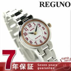 シチズン レグノ ソーラー レディース ブレスレット KP1-012-13 CITIZEN REGUNO 腕時計 ホワイト