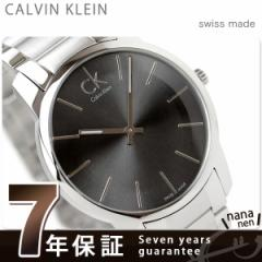 【あす着】ck カルバンクライン メンズ 腕時計 city ブラック K2G21161