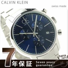 【あす着】ck カルバンクライン シティ クロノグラフ メンズ 腕時計 K2G2714N ブルー
