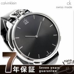ck カルバンクライン エクセプショナル 懐中時計 メンズ K3Z211C1 ck Calvin Klein 腕時計