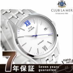 クラブ ラメール CLUB LA MER 自動巻き メンズ 腕時計 BJ6-011-11 ホワイト