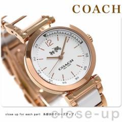 【あす着】コーチ クオーツ レディース 腕時計 14502463 ホワイト×ピンクゴールド