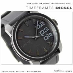 ディーゼル DIESEL メンズ 腕時計 ラバーベルト オールブラック DZ1446