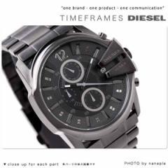 【あす着】ディーゼル DIESEL メンズ 腕時計 クロノグラフ メタル オールブラック DZ4180