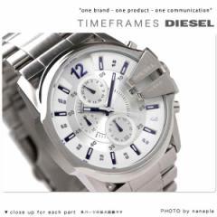 【あす着】ディーゼル DIESEL メンズ 腕時計 クロノグラフ シルバーメタル×シルバー DZ4181