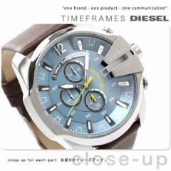 【あす着】ディーゼル DIESEL メンズ 腕時計 クロノグラフ ライトブルー×ブラウンレザー DZ4281