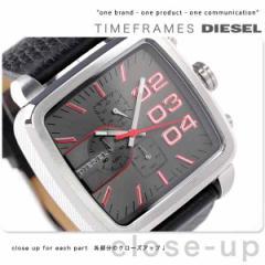 ディーゼル DIESEL メンズ 腕時計 ダブル ダウン スクエア クロノグラフ グレー×ブラック レザーベルト DZ4304