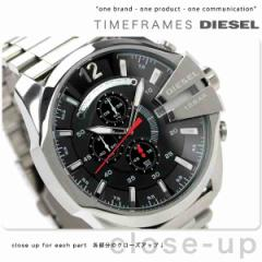 【あす着】ディーゼル DIESEL メンズ 腕時計 クロ...