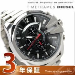 【あす着】ディーゼル DIESEL メンズ 腕時計 クロノグラフ ブラック DZ4308
