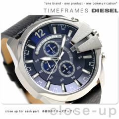 【あす着】ディーゼル メガチーフ 54mm クロノグラフ メンズ 腕時計 DZ4423 DIESEL ネイビー