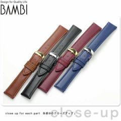 交換用ベルト 腕時計 カーフレザー グレーシャス 選べるモデル BCM03