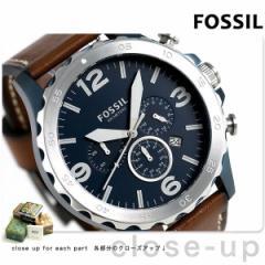 【あす着】フォッシル ネイト クオーツ メンズ 腕時計 JR1504 ネイビー×ブラウン
