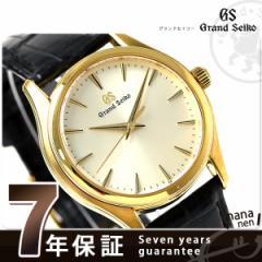 グランドセイコー 9Fクオーツ メンズ 腕時計 SBGX238 GRAND SEIKO ゴールド