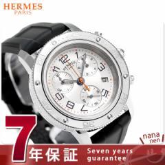 【あす着】【今ならショッパー プレゼント♪】エルメス クリッパー 36mm レディース 腕時計 035365WW00 シルバー×ブラック 新品