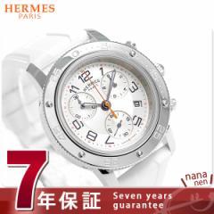 【あす着】【今ならショッパー プレゼント♪】エルメス クリッパー 36mm レディース 腕時計 035366WW00 シルバー×ホワイト 新品