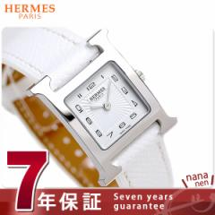 【あす着】【今ならショッパー プレゼント♪】エルメス Hウォッチ 21mm スイス製 レディース 腕時計 036700WW00 HERMES ホワイト 新品