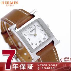 【あす着】【今ならショッパー プレゼント♪】エルメス H ウォッチ 21mm レディース 腕時計 036706WW00 ホワイト×ブラウン 新品