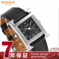 【あす着】【今ならショッパー プレゼント♪】エルメス H ウォッチ 21mm レディース 腕時計 036723WW00 ブラック 新品