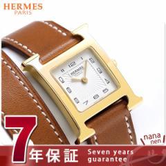 【あす着】【今ならショッパー プレゼント♪】エルメス H ウォッチ 21mm 二重巻き 腕時計 036737WW00 ホワイト×ブラウン 新品