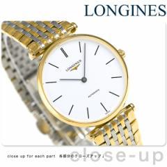 ラ グラン クラシック ドゥ ロンジン 34mm 自動巻き L4.708.2.12.7 LONGINES 腕時計 ホワイト