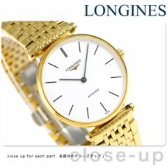ラ グラン クラシック ドゥ ロンジン 34mm 自動巻き L4.708.2.12.8 LONGINES 腕時計 ホワイト
