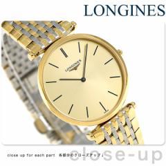 ラ グラン クラシック ドゥ ロンジン 33mm メンズ L4.709.2.32.7 LONGINES 腕時計 ゴールド