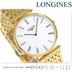 ラ グラン クラシック ドゥ ロンジン 37mm メンズ L4.766.2.11.8 LONGINES 腕時計 ホワイト