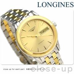 ロンジン フラッグシップ 36mm 自動巻き L4.799.3.32.7 LONGINES 腕時計 ゴールド