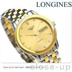 ロンジン フラッグシップ 36mm 自動巻き L4.799.3.37.7 LONGINES 腕時計 ゴールド