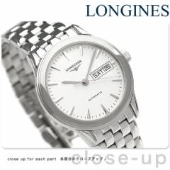 ロンジン フラッグシップ 36mm 自動巻き L4.799.4.12.6 LONGINES 腕時計 ホワイト