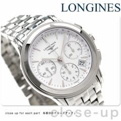 ロンジン フラッグシップ 39mm 自動巻き L4.803.4.12.6 LONGINES 腕時計 ホワイト