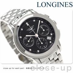 ロンジン フラッグシップ 39mm 自動巻き L4.803.4.57.6 LONGINES 腕時計 ブラック