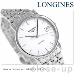 ロンジン エレガント コレクション 34.5mm 自動巻き L4.809.4.12.6 LONGINES 腕時計 ホワイト