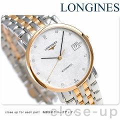 ロンジン エレガント コレクション 34.5mm 自動巻き L4.809.5.77.7 LONGINES 腕時計 シルバー
