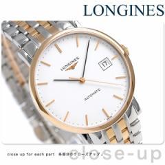 ロンジン エレガント コレクション 37mm 自動巻き L4.810.5.12.7 LONGINES 腕時計 ホワイト