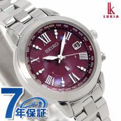 【ノート付き♪】【あす着】セイコー ルキア ラッキーパスポート 電波ソーラー 腕時計 SSQV019 SEIKO LUKIA ワインレッド