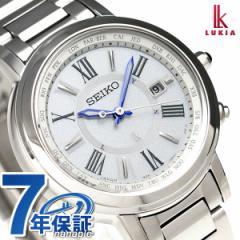 【ノート付き♪】【あす着】セイコー レディルキア ラッキーパスポート 電波ソーラー SSQV025 SEIKO LUKIA 腕時計