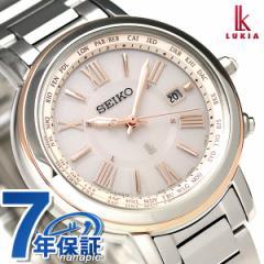 【ノート付き♪】【あす着】セイコー レディルキア ラッキーパスポート 電波ソーラー SSQV028 SEIKO LUKIA 腕時計