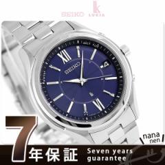 【ノート付き♪】【あす着】セイコー ルキア 限定モデル 電波ソーラー メンズ 腕時計 SSVH009 SEIKO LUKIA 綾瀬はるか ネイビー