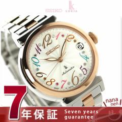 【ノート付き♪】【あす着】セイコー ルキア 自動巻き レディース 腕時計 SSVM018 SEIKO LUKIA 綾瀬はるか ホワイト×ピンクゴールド