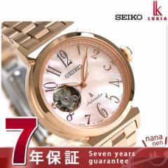 【ノート付き♪】【あす着】セイコー ルキア メカニカル オープンハート レディース SSVM028 SEIKO LUKIA 腕時計
