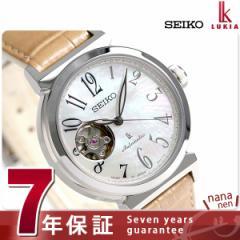 【ノート付き♪】セイコー ルキア メカニカル オープンハート レディース SSVM029 SEIKO LUKIA 腕時計
