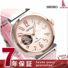 【ノート付き♪】セイコー ルキア サクラ 限定モデル 自動巻き レディース SSVM032 SEIKO 腕時計 ピンクシェル