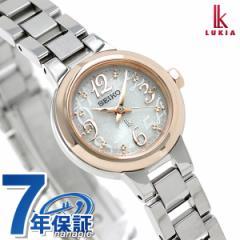 【ノート付き♪】【あす着】セイコー ルキア ミニ ソーラー レディース 腕時計 SSVR126 SEIKO LUKIA シルバー