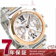 【ブックカバー付き♪】【あす着】セイコー ルキア ソーラー クロノグラフ レディース SSVS024 SEIKO LUKIA 腕時計 ホワイト