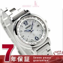 【ノート付き♪】セイコー ルキア ラッキー パスポート ワールドタイム SSVV001 SEIKO LUKIA レディース 腕時計 綾瀬はるか 電波ソーラー