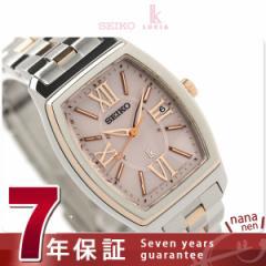 【あす着】SEIKO ルキア 電波 ソーラー SSVW030 レディース 腕時計 綾瀬はるか LUKIA うるおいピンク×ピンクゴールド