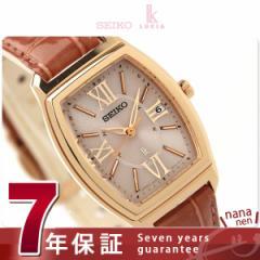 【ノート付き♪】【あす着】SEIKO ルキア 電波 ソーラー SSVW032 レディース 腕時計 綾瀬はるか LUKIA ピンク レザーベルト