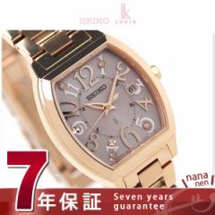 【ノート付き♪】SEIKO ルキア 電波 ソーラー ダイヤモンド SSVW050 レディース 腕時計 綾瀬はるか LUKIA ピンク×ピンクゴールド